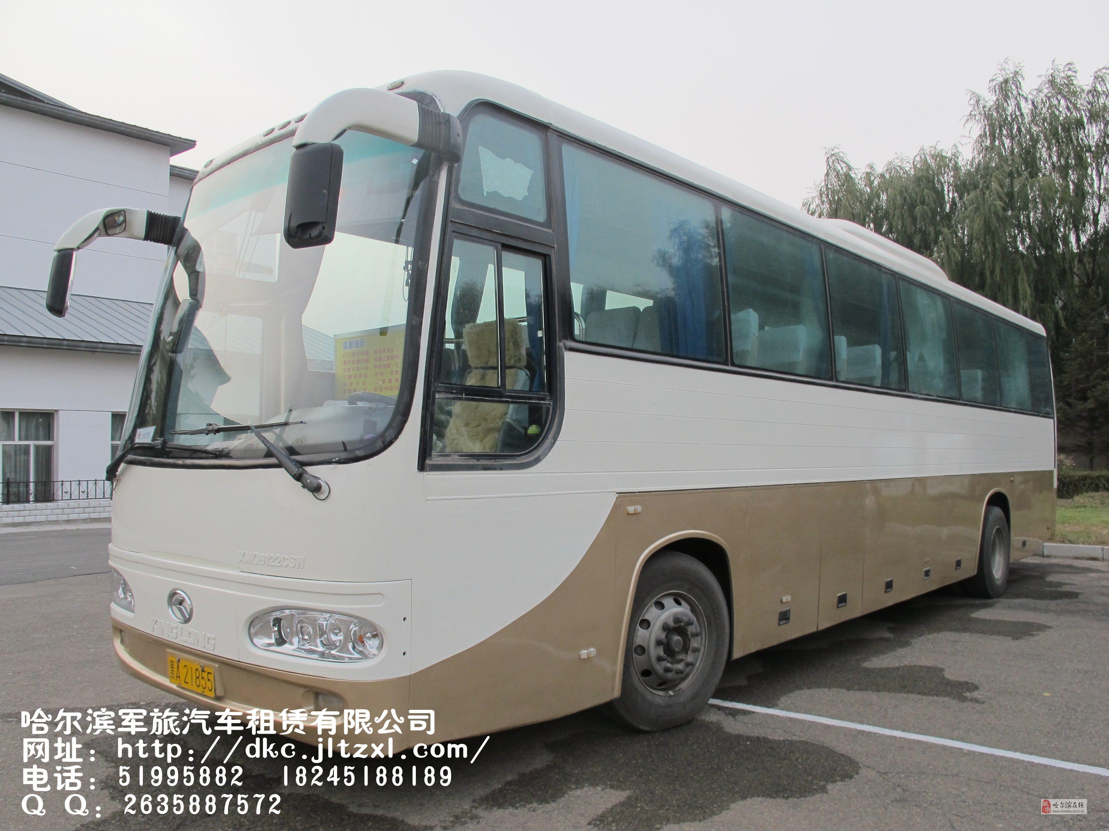 哈尔滨大巴车出租