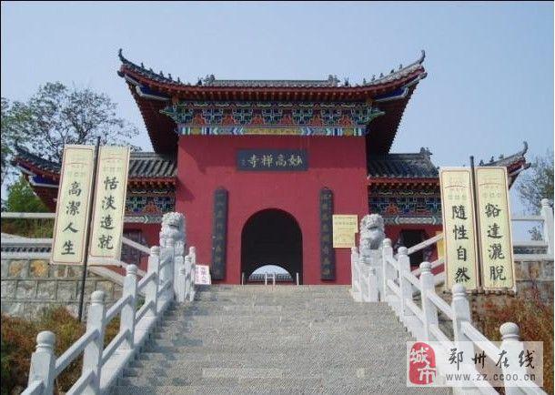 茶山竹海問禪之旅 4月20-21日