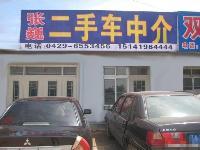 本店有多台货车出售