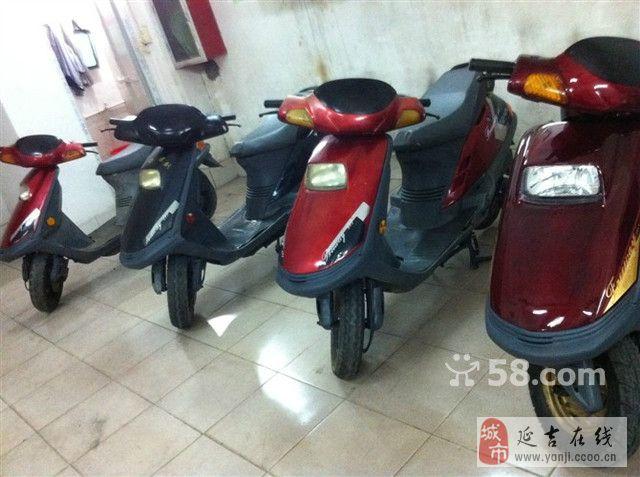 专线 延吉二手摩托车? 延吉二手摩托车服务