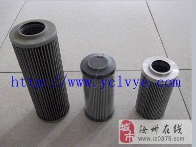 黎明濾芯廠家HDX-160×10銷售