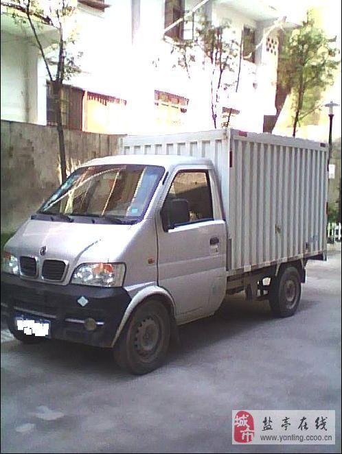 东方小康单排小货车高清图片