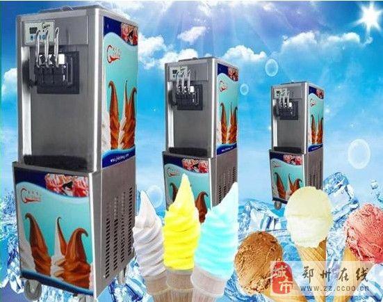 新款金利生冰欺凌机、买一送七。特价销售中