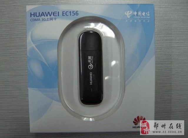 河南郑州3G无线上网卡不限时不限流量专营