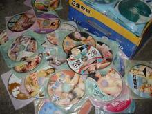 供应各类一元一碟DVD光碟