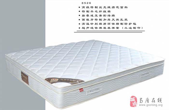 进口乳胶床垫(全新)