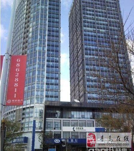 国华经典大厦 228平 400万 急售 70年产权