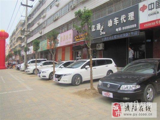吉钰轩汽车租赁威尼斯人网址、优质服务、客户至上的服务宗旨
