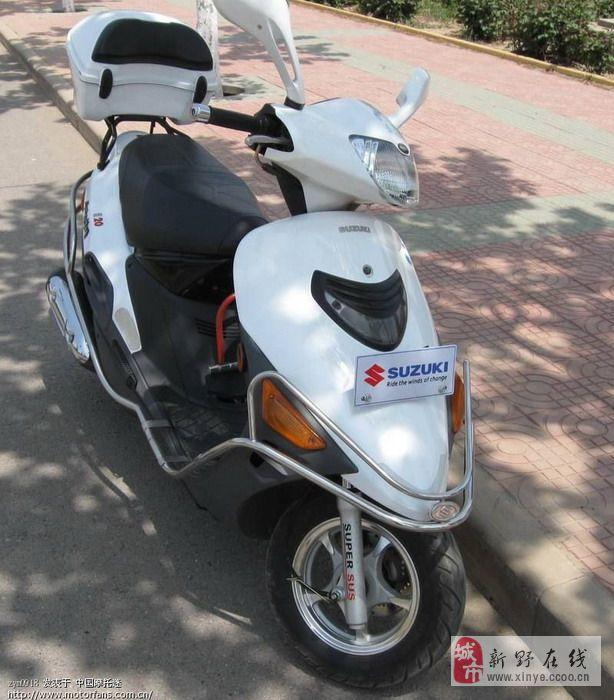 急求一辆老款海王星摩托车