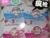 我们是上海DVD碟片生产批发商