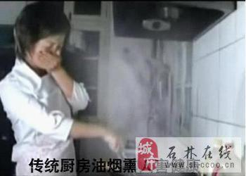 专业清洗抽油烟机、冰箱、洗衣机、饮水机