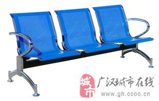 出售三人位排椅
