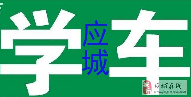 logo 标识 标志 设计 矢量 矢量图 素材 图标 635_322