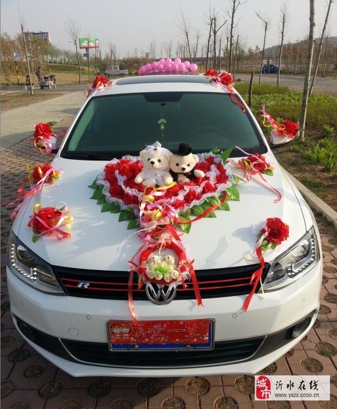 沂水2012新速腾婚庆车队