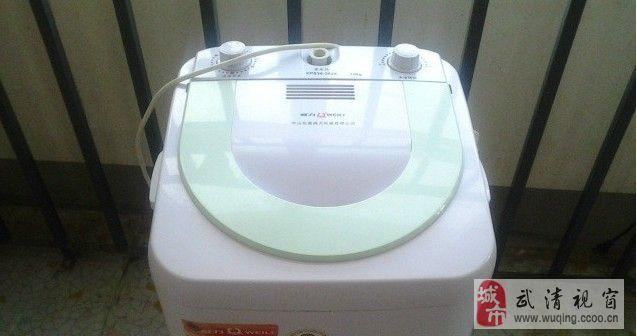 威力3.6升迷你洗衣機
