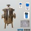 鍋爐阻垢劑