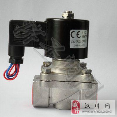 DF-10A不锈钢电磁阀