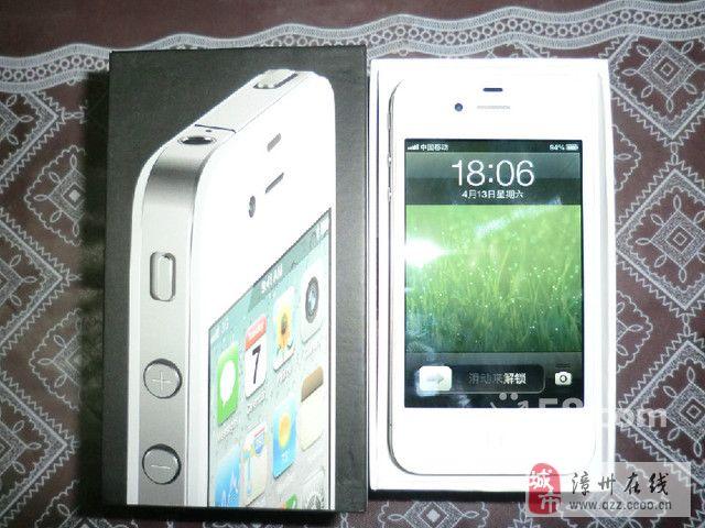 白色 苹果 iPhone4 16GB 港版正品发票