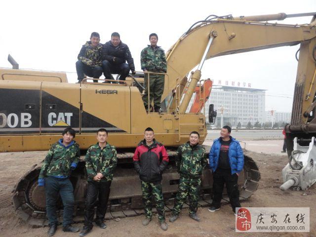 哈尔滨挖掘机学校