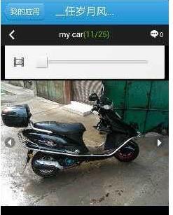 出售韩本助力车一辆 - 1100元