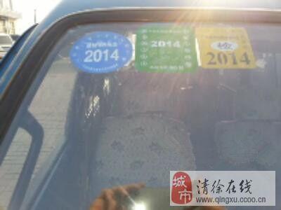 03年昌河车出售
