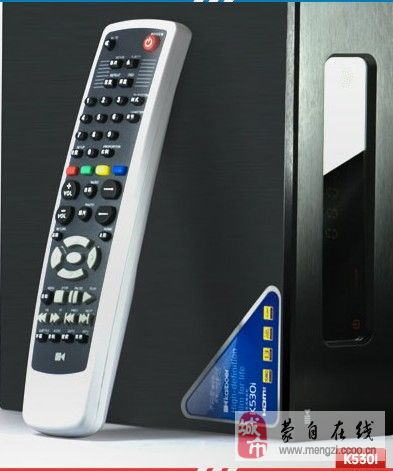 弥勒县城转让开博尔高清蓝光播放机9成新k530i