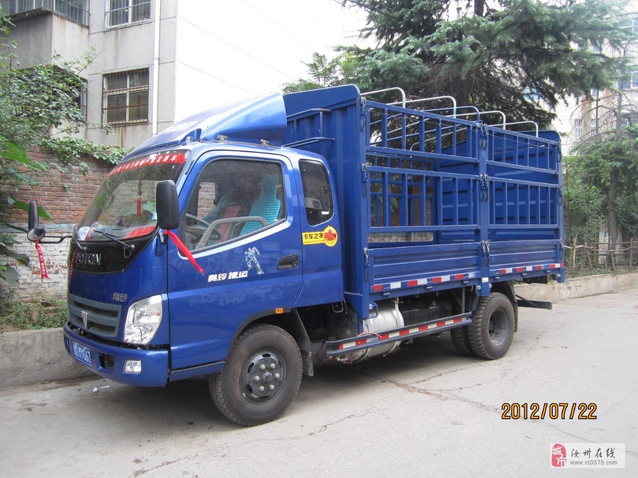 藍牌輕卡貨車出租搬家拉貨