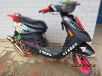 出售改装踏板车200CC