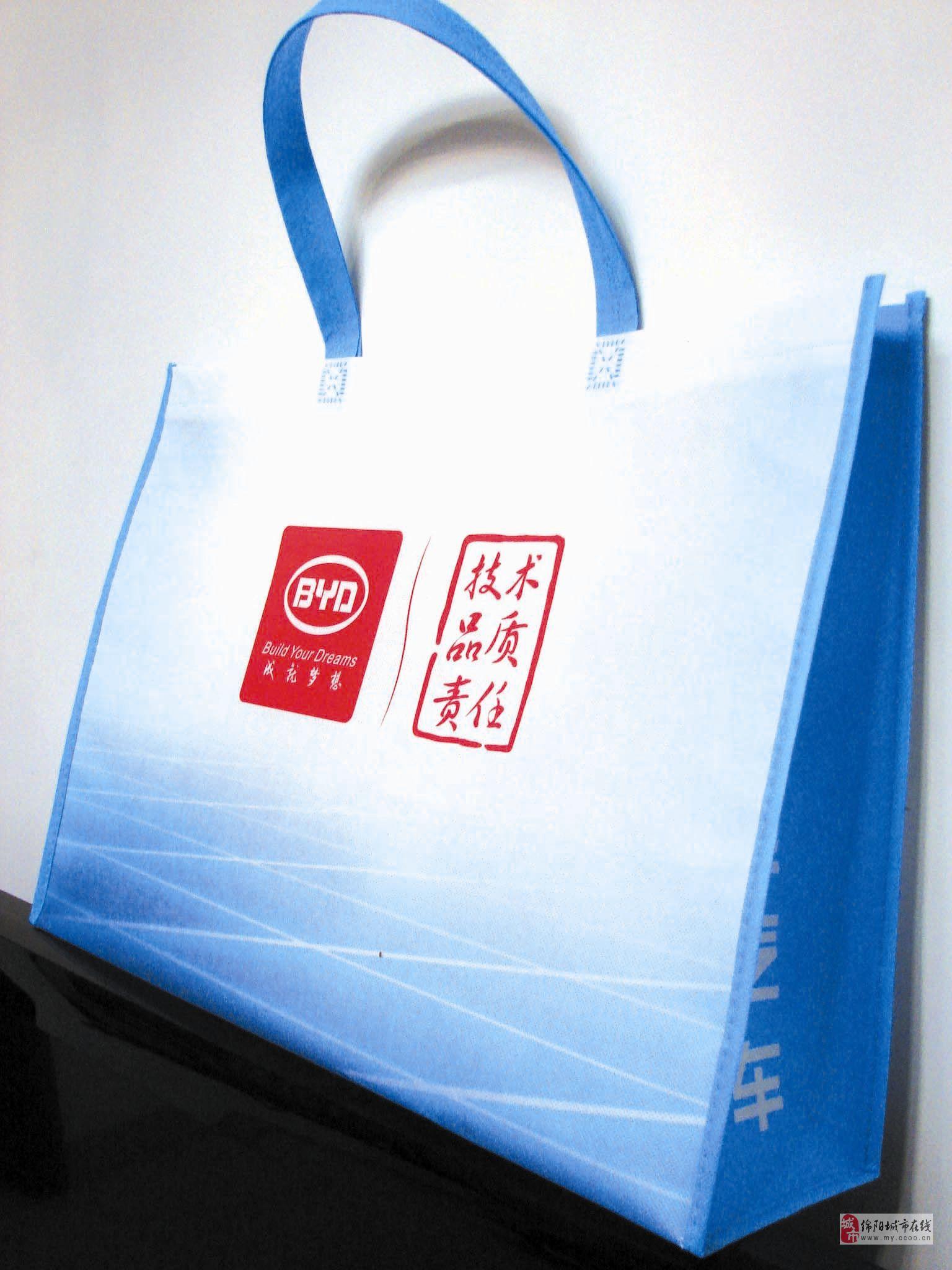 成都金银膜彩色环保袋覆膜袋七棵松值得信赖