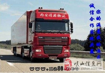 西安物流大件设备运输-西安物流西安货运-西安工程机