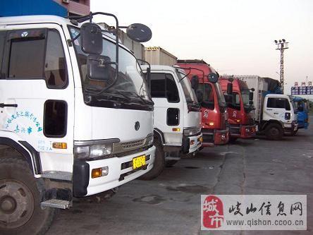 西安零担运输西安小件托运西安行李货运