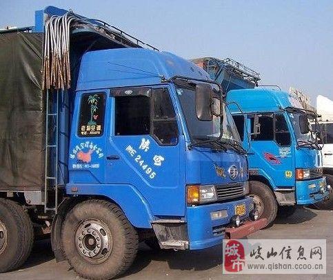 西安物流公司 西安大件运输服务有公司 西安货运公司