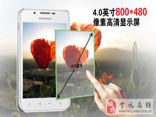 十年老店,手机全部优惠促销QQ46348836