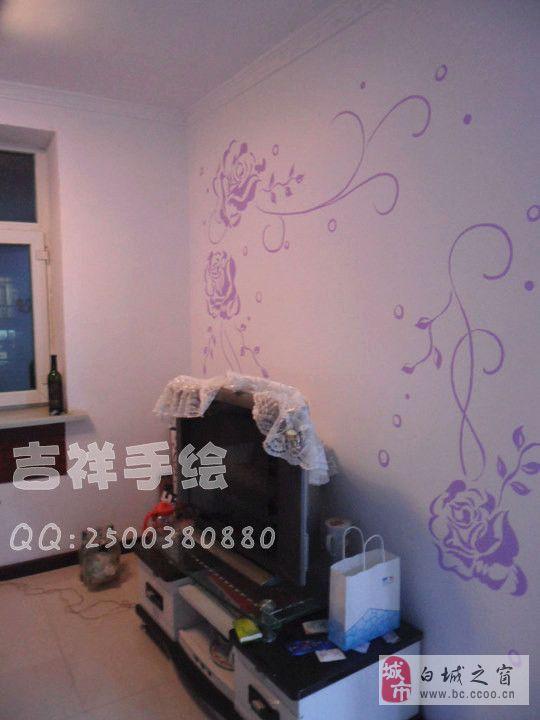 室内手绘墙-(白城)-吉翔