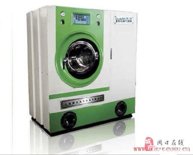 干洗設備低價轉讓
