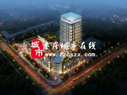 金鼎国际商业广场