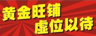 汉寿家居品牌