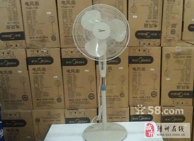 美的 落地式电风扇 FS40-10K
