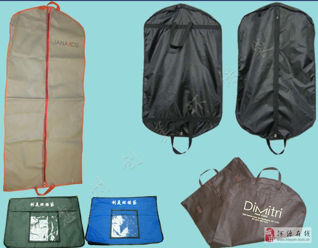 惠州地区专业生产环保袋厂家
