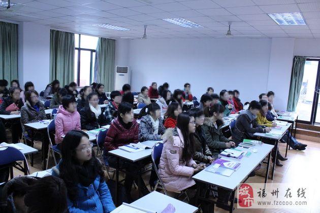 2013年福州人力資源管理培訓
