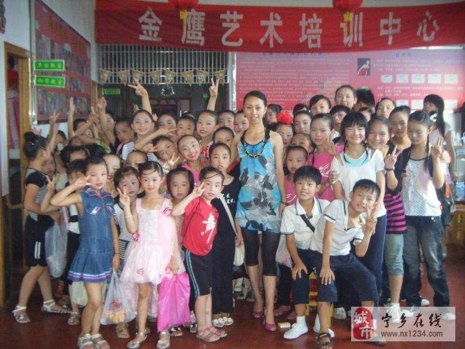 宁乡县金鹰舞蹈声乐吉他架子鼓二胡美术培训学校