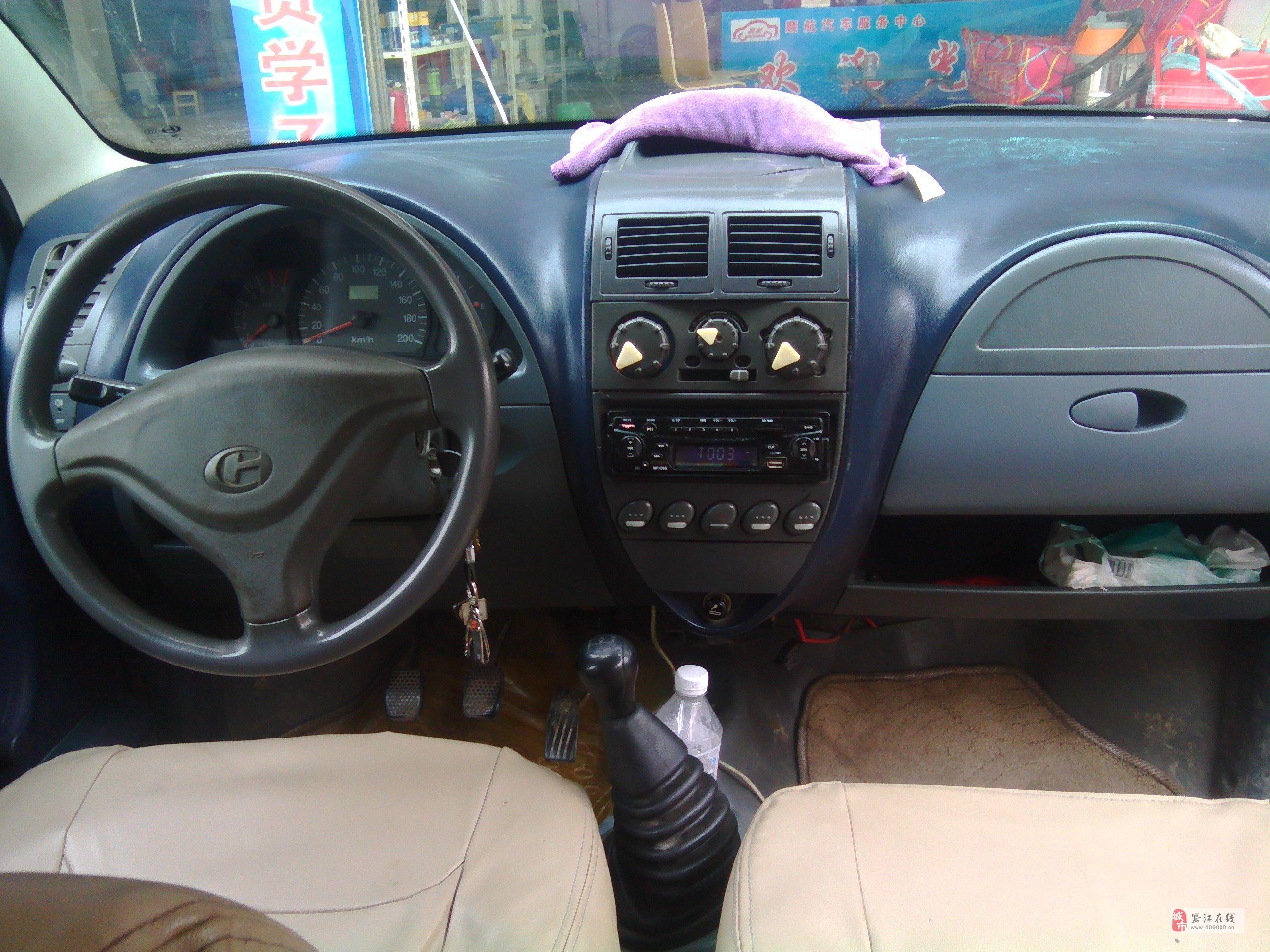 昌河爱迪尔,此车发动机安静有力,保养好,私人代步用车.保险高清图片