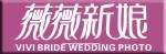 汉寿婚庆婚嫁