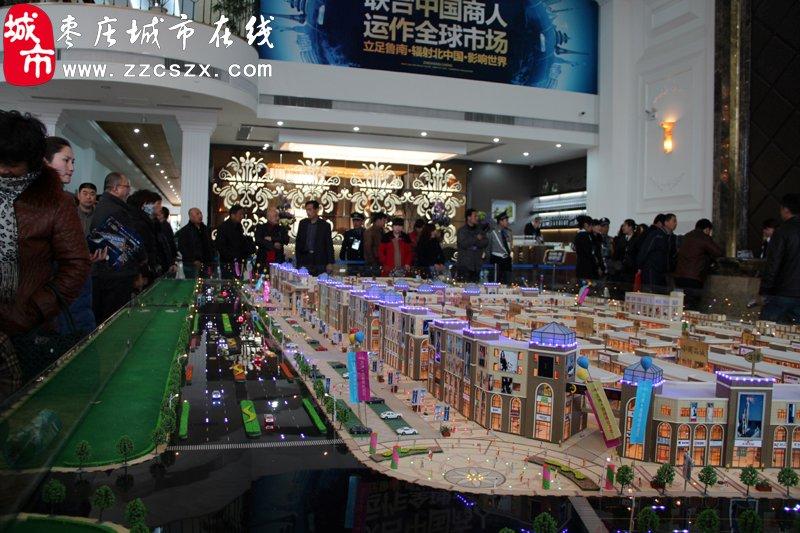 万洲·浙商城
