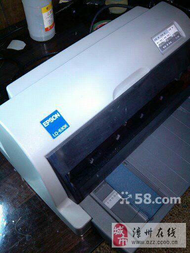 epson 630k 针式发票打印机