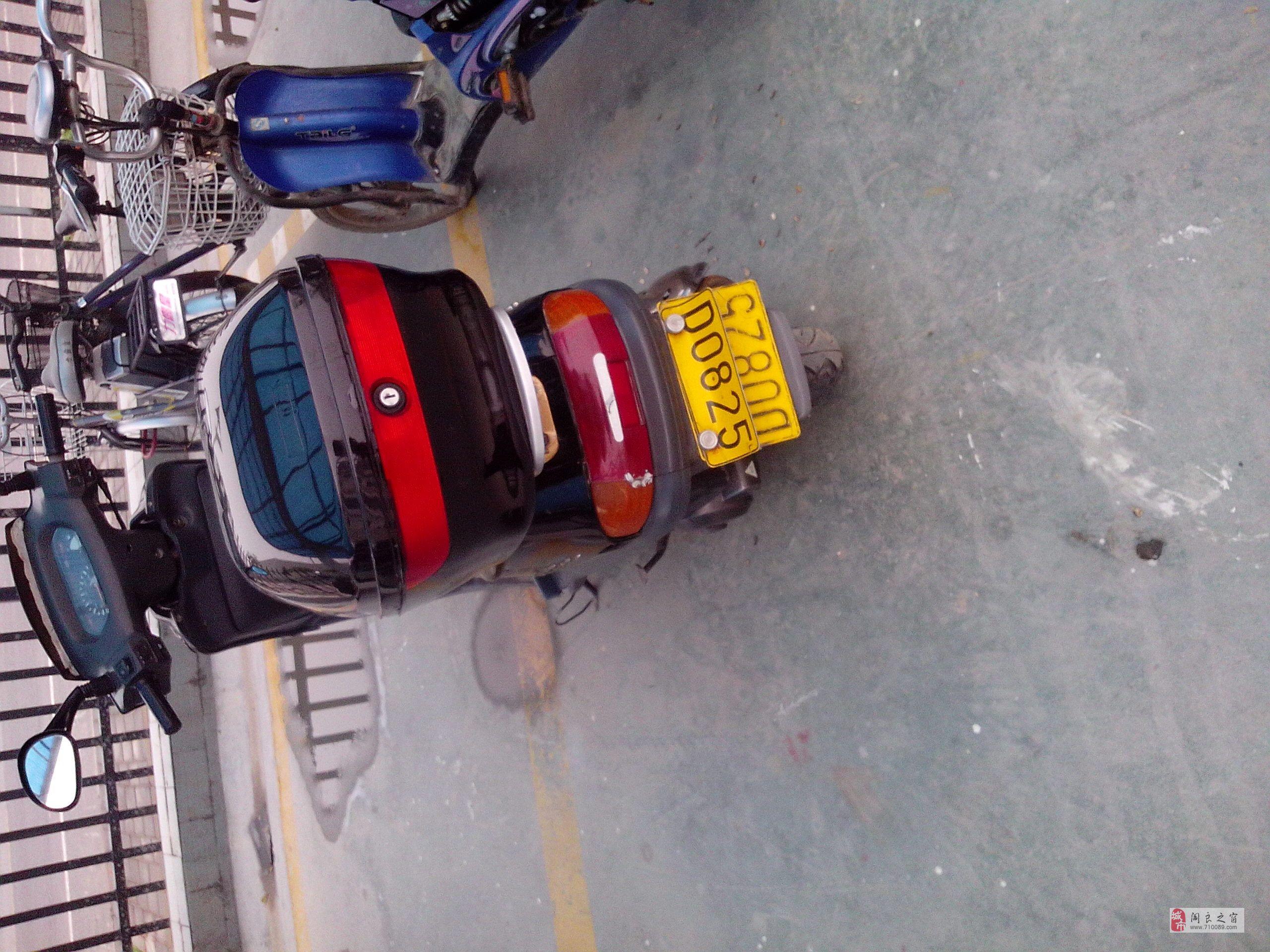 出售光阳125踏板摩托车