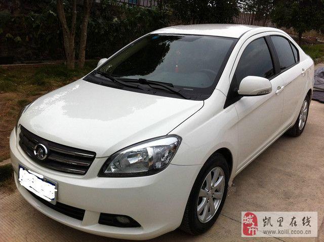 長城C30 2012款 1.5L VVT 手動豪華型