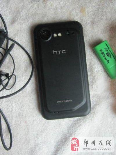 自用HTCG1199新转让