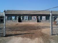 幼儿园平房对外出售