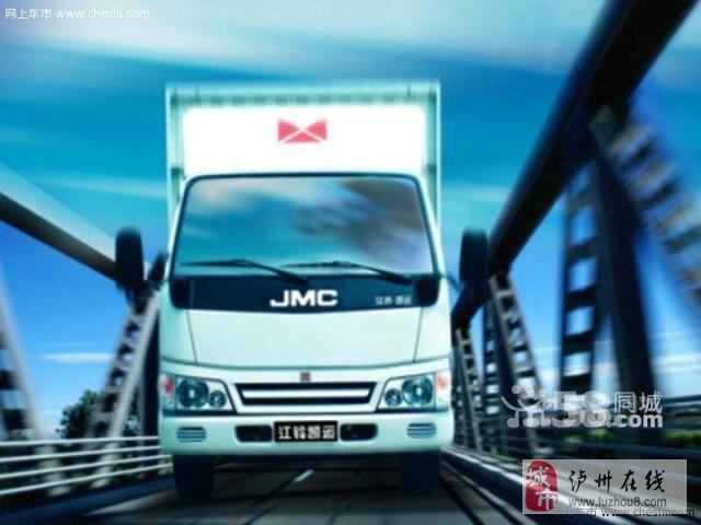 瀘州省心搬家公司為你提供最專業的搬家服務
